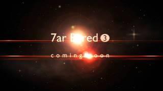 Trailer 7ar Bared  3 - حار بارد 3 قريباً