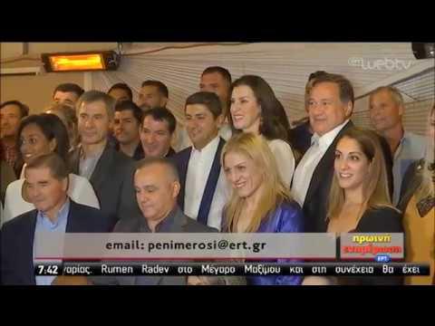 Οι Έλληνες Ολυμπιονίκες αναλαμβάνουν ενεργό ρόλο στον αθλητισμό   10/10/2019   ΕΡΤ