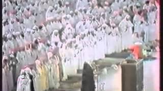 علي جابر سورة غافر تراويح 1407 Ali Jaber