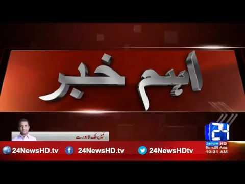 Quarrel between Staff and passenger at Lahore airport