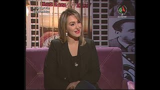 Manal Gherbi, chanteuse et animatrice télé et pharmacienne, mais pas que !   Ma Télé à Moi
