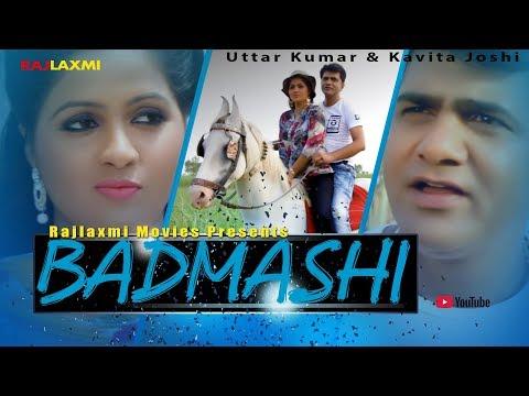 Video Badmashi || बदमाशी || Haryanvi Song || Uttar Kumar || Kavita Joshi || Yogesh Jangra download in MP3, 3GP, MP4, WEBM, AVI, FLV January 2017