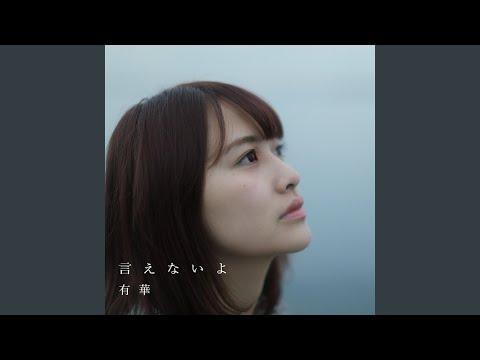 , title : 'プラス=マイナス'
