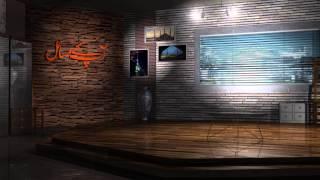 Virtual Set design for Talk Show IQRA TV