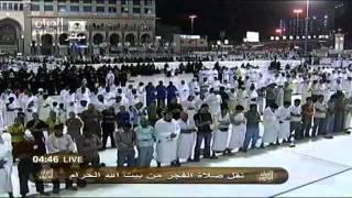 سعود الشريم - صلاة الفجر - الحرم المكي - 14 شعبان 1432