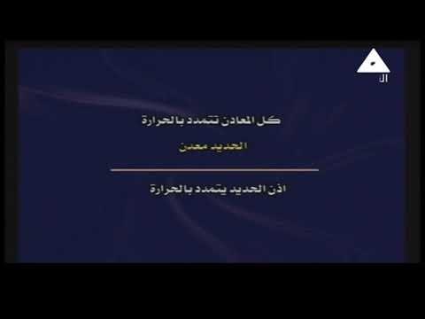 فلسفة و منطق 3 ثانوي أ صابر صادق أ صابر صادق 11-09-2019