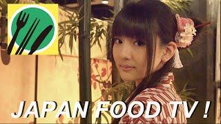 メディア掲載 JAPAN FOOD TVにご紹介して頂きました。