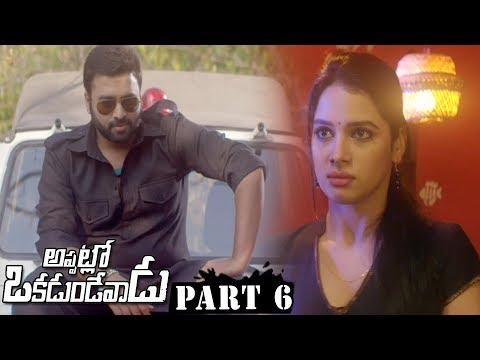 Appatlo Okadundevadu Full Movie Part 6 - Nara Rohith, Sree Vishnu, Tanya Hope, Sasha