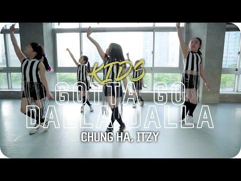 [킬디스러브,벌써12시] 초등 저학년 공주들의 K-POP 메들리! l KIDS l K-POP COVER l Dope Dance Studio