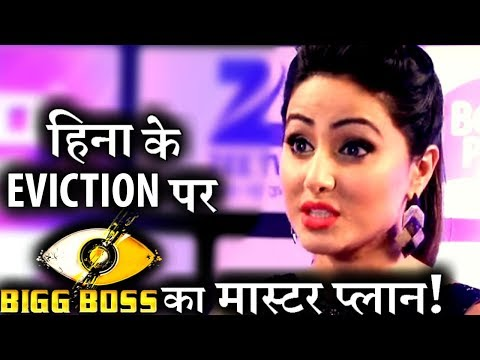 Breaking News BIG BOSS 11: Hina Khan to get evicted this week (видео)
