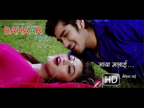 Maya Malai Dherai Garchhu Bhanchhau - Album Bahar  - Melina Rai