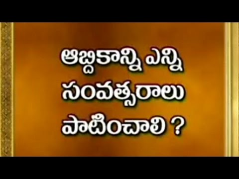 How Many Years Must Comply with Abdikam ? | Dharma sandehalu - Episode 540_Part 2