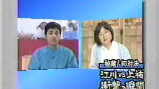 Video オウム 秘蔵!初対決 江川氏VS上祐氏 衝撃の瞬間 MP3, 3GP, MP4, WEBM, AVI, FLV Juli 2018