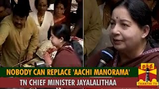 Nobody Can Replace 'Aachi Manorama' : Tamil Nadu Chief Minister Jayalalithaa - Thanthi TV