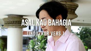 Download Lagu [Cover - Indo/Korea] ASAL KAU BAHAGIA - ARMADA Mp3