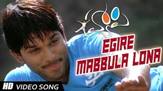 Egire Mabbulalona Song Lyrics from Happy - Allu Arjun