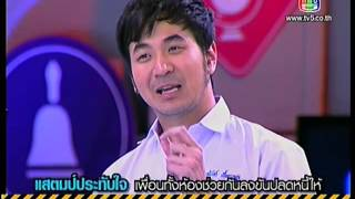 School Bus First Class 21 October 2012 - Thai Variety Game Show