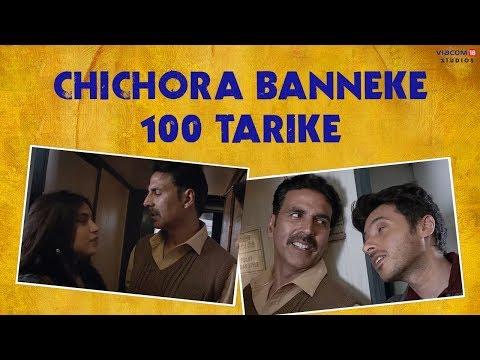 Toilet: Ek Prem Katha   Chichora Banneke 100 Tarike?   Viacom18 Studios