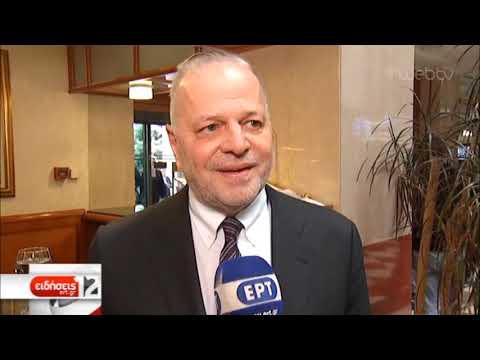 Ευρύ πλέγμα συμφωνιών Ελλάδας-Βόρειας Μακεδονίας | 03/04/19 | ΕΡΤ