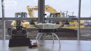 ドローンなどで建設現場を効率化 経産大臣が視察