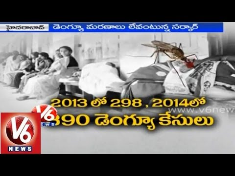 Dengue cases are increased and petrified in state