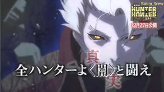 Nonton Hunter x Hunter The Last Mission Amv New Scenes_HD Film Subtitle Indonesia Streaming Movie Download