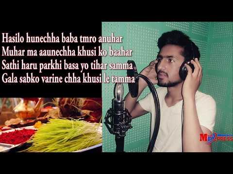 (Suna Meri Aama Dashain Tihar Rap Song by Robin Aryal - Ryax...3 min, 21 sec)