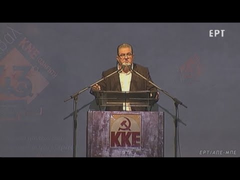 Ο Δ. Κουτσούμπας στο 43ο Φεστιβάλ της ΚΝΕ – Οδηγητής