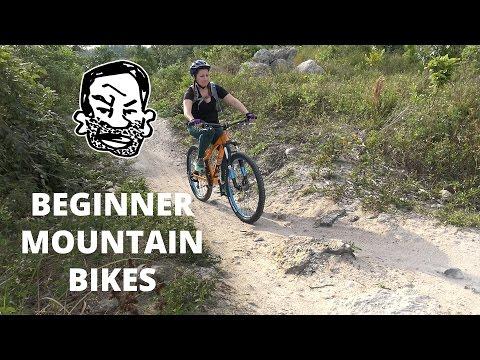 How to choose a beginner mountain bike - Mountain Biking Explained EP2 (видео)
