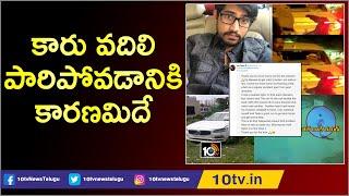 ప్రమాదం జరిగిన వెంటనే కళ్ళు బైర్లు కమ్మాయి   Rajtarun Explanation about Accident
