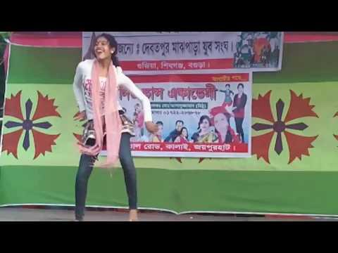 Ami Dekhte Lale Lal. Item  New Super Video Song HD Full