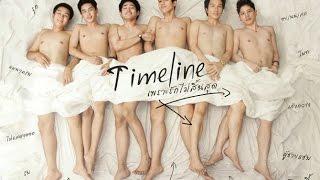 Video Gay Movie (Engsub) - Timeline Thai Gay Movie MP3, 3GP, MP4, WEBM, AVI, FLV Maret 2019