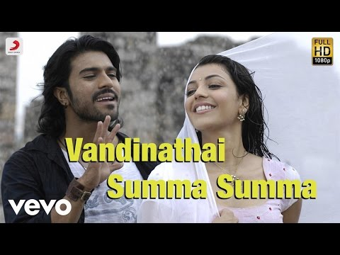 Video Maaveeran - Vandinathai Summa Summa Video | Ramcharan Tej, Kajal Agarwal download in MP3, 3GP, MP4, WEBM, AVI, FLV January 2017