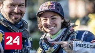Российские мотоциклисты-полицейские прошли испытание Южной Америкой