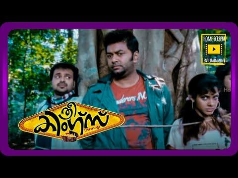 Three Kings Malayalam | Full Movie Scene part 3 | Suraj Comedy | Indrajith Comedy | Jayasurya Comedy