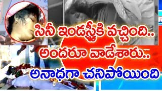 Video Finally She Died Like An Orphan | An Untold story Of A Passionate Lady | Serve Needy NGO| Mahaa News MP3, 3GP, MP4, WEBM, AVI, FLV April 2018