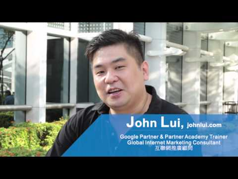 johnlui.com 互聯網推廣顧問 Global Internet Marketing Consultant