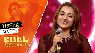 Video Trisha's Speech | PETTA Audio Launch MP3, 3GP, MP4, WEBM, AVI, FLV Desember 2018