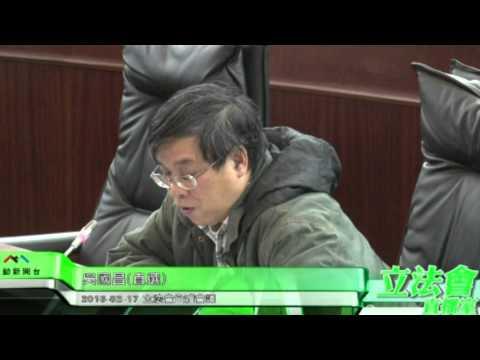 吳國昌:關注市政機構的職權職能 ...