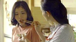 吉田羊、松岡茉優出演「笑え、家族。/おいひい」/トヨタホームCM