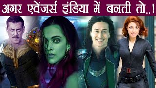 Video Avengers Infinity War: What If Bollywood stars plays Avengers Super Heroes | FilmiBeat MP3, 3GP, MP4, WEBM, AVI, FLV Mei 2018