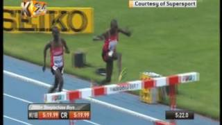 Kenya has set a new record in the huge number of fans who turned up for the 2017 IAAF world under 18 athletics championships at the Moi International Sports ...