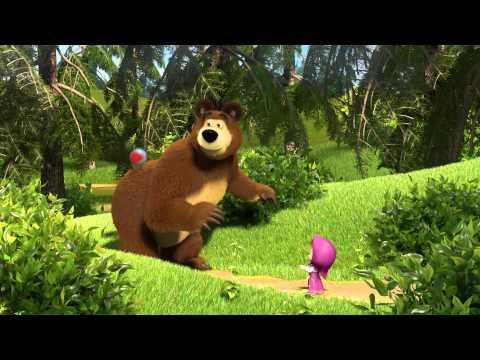 Маша и Медведь - Ловись рыбка (О, привет, сделай цирк!)