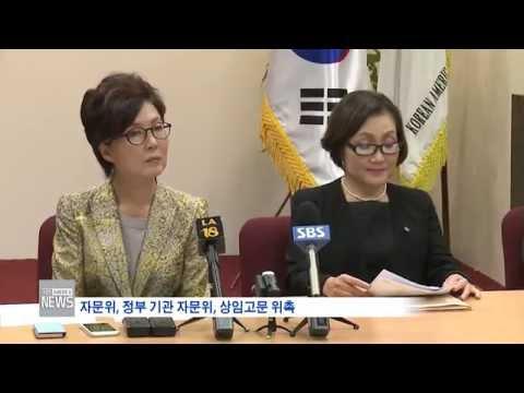 한인사회 소식  8.18.16 KBS America News