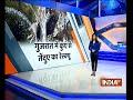 Gujarat: Leopard falls into well, rescued - Video