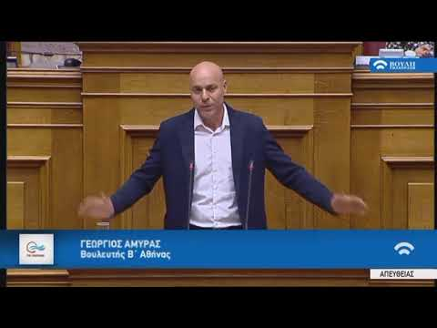 Γ.Αμυράς (Συμφωνία Δημοσιονομικών Στόχων και Διαρθρωτικών Μεταρρυθμίσεων)(13/06/2018)