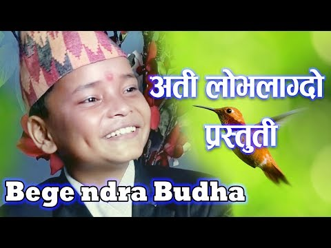 (Begendra Budha || Songs Collections... 15 minutes.)