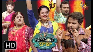 "Video Anubhavinchu Raja |7th April  2018   | Full Episode 07 | ""Sri Mukhi"" 