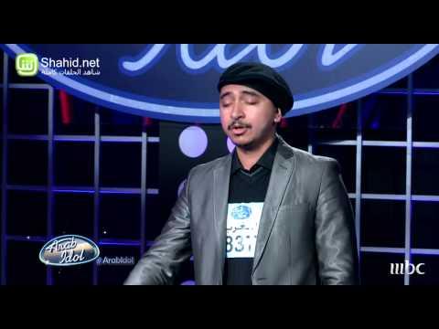 Arab Idol - تجارب الاداء - نبيل عزاوى