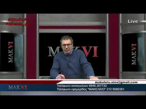 Διαδικτυακό Μακελειό 6 | 24-01-2017
